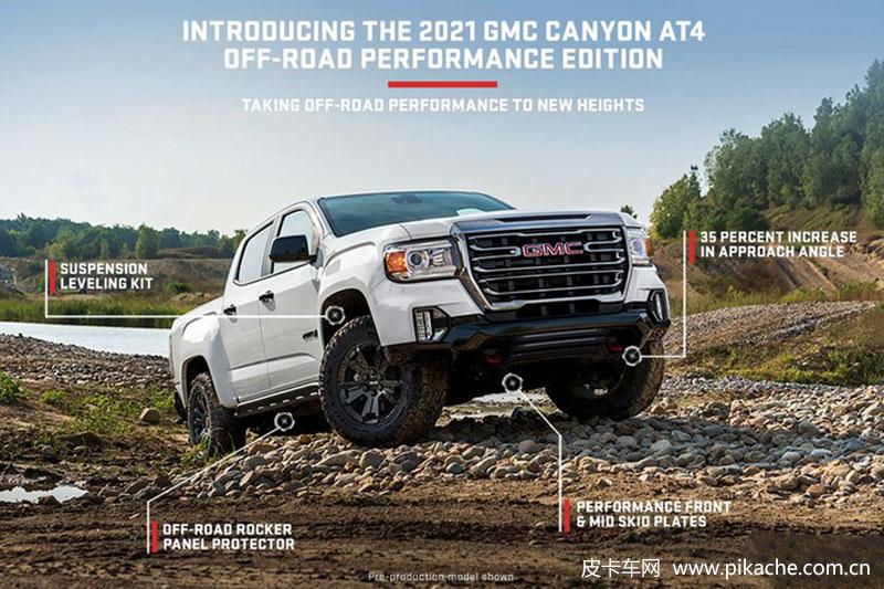 新款GMC Canyon AT4皮卡越野性能版发布,越野版的越野版