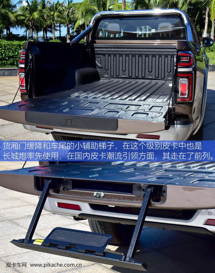 试驾长城炮乘用版柴油自动挡皮卡车