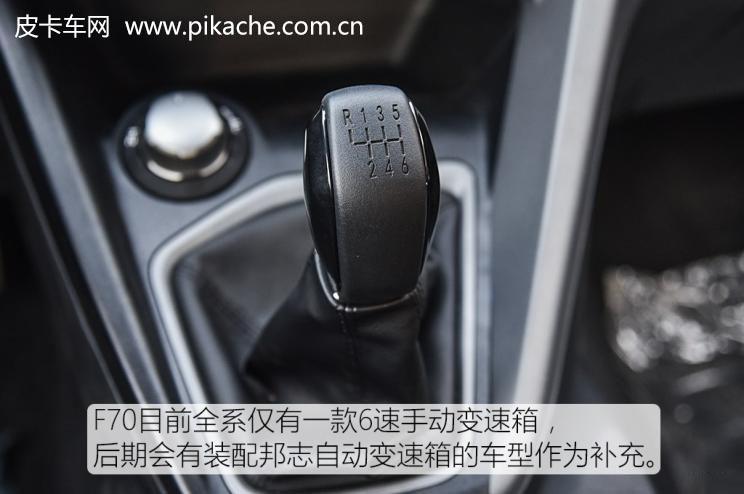 专业场地试驾评测2020款长安凯程F70皮卡