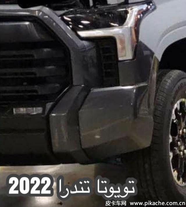 2022款丰田坦途提前泄露,机甲战士风格,配混合动力