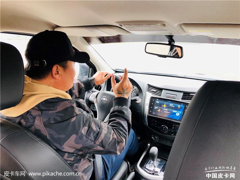 中国皮卡网2021年度皮卡车型评选主观测评结束,听听大咖怎么说