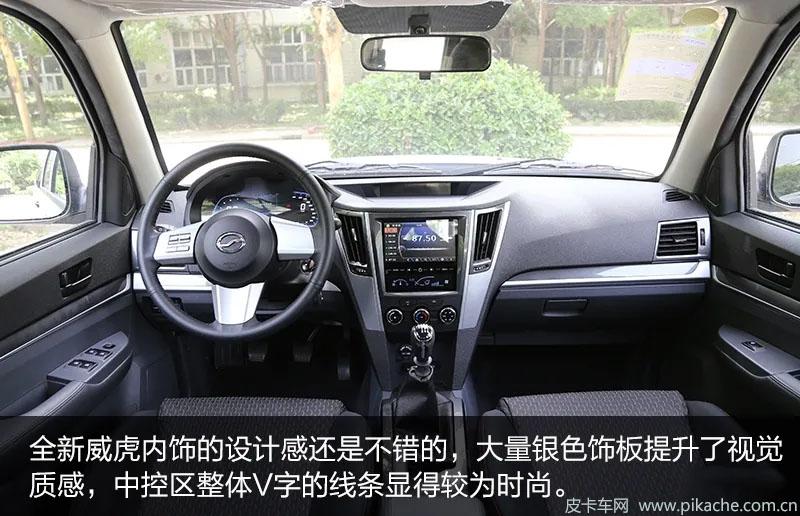 中兴威虎皮卡下乡版柴油国六车型正式上市,价格7.98-9.08万