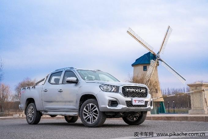 上汽大通T70皮卡柴油版上市,销售价格9.98万-15.98万