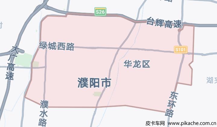 河南省濮阳市最新皮卡限行政策整理,长期更新