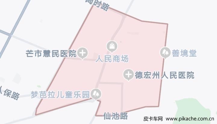 云南省德宏州最新皮卡限行政策整理,长期更新