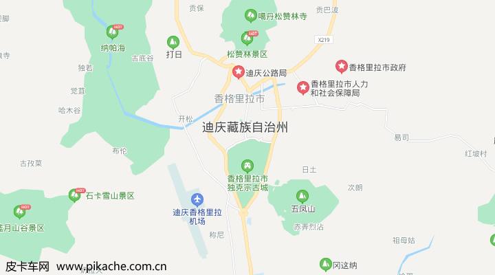 云南省迪庆州最新皮卡限行政策整理,长期更新