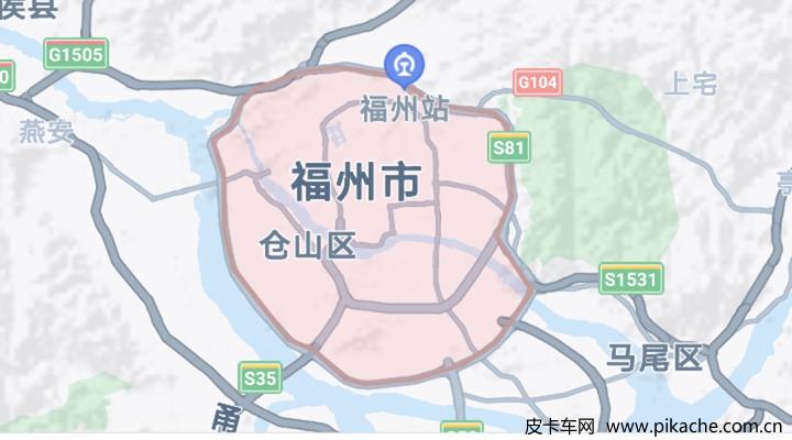 福建省福州市最新皮卡限行政策整理,长期更新