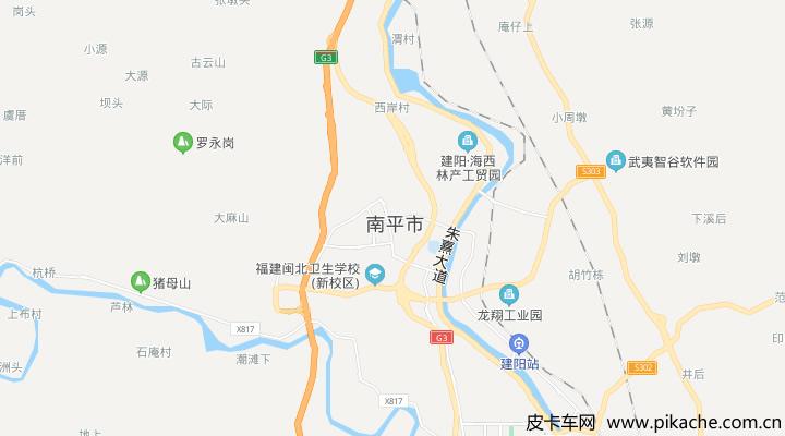 福建省南平市最新皮卡限行政策整理,长期更新