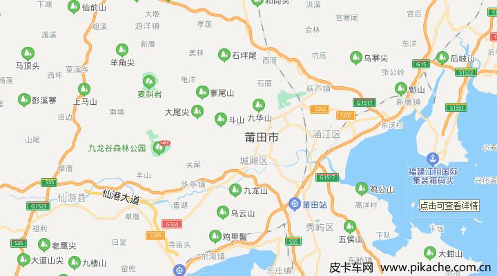 福建省莆田市最新皮卡限行政策整理,长期更新