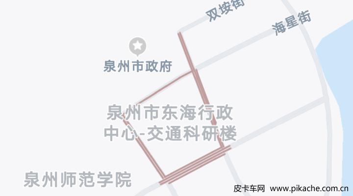 福建省泉州市最新皮卡限行政策整理,长期更新