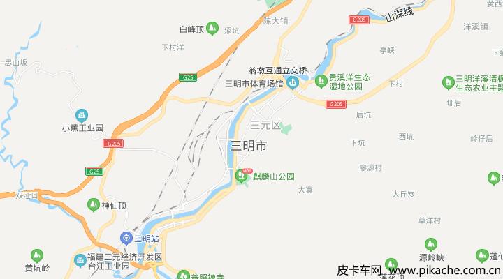 福建省三明市最新皮卡限行政策整理,长期更新