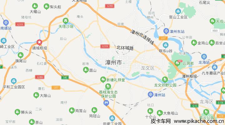 福建省漳州市最新皮卡限行政策整理,长期更新