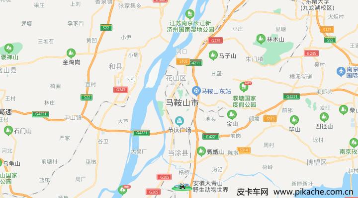 安徽省马鞍山市最新皮卡限行政策整理,长期更新