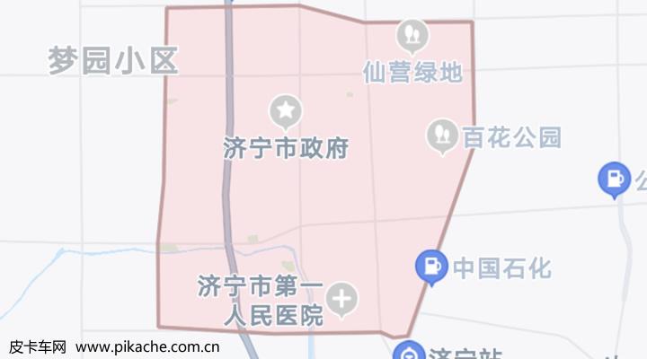 山东省济宁市最新皮卡限行政策整理,长期更新