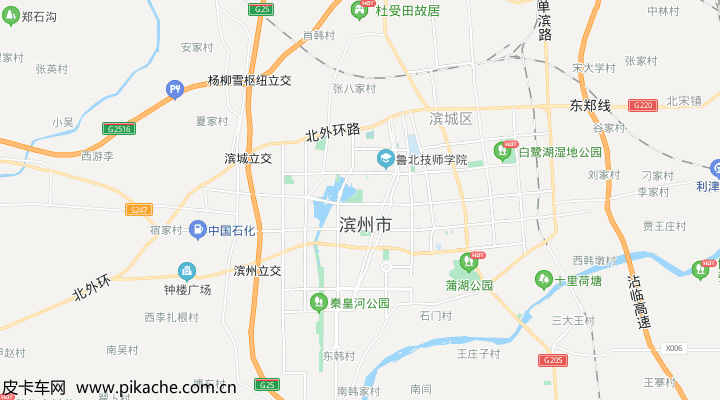 山东省滨州市最新皮卡限行政策整理,长期更新