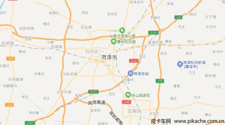 山东省菏泽市最新皮卡限行政策整理,长期更新