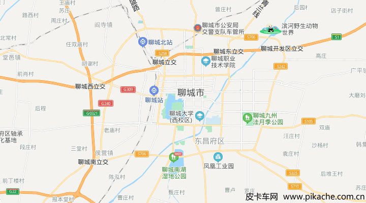 山东省聊城市最新皮卡限行政策整理,长期更新