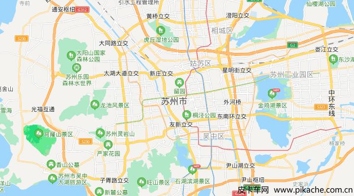 江苏省苏州市最新皮卡限行政策整理,长期更新