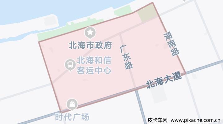 广西省北海市最新皮卡限行政策整理,长期更新