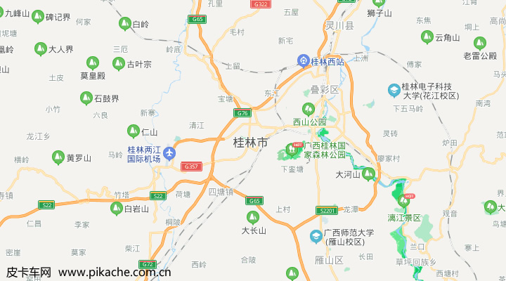 广西省桂林市最新皮卡限行政策整理,长期更新