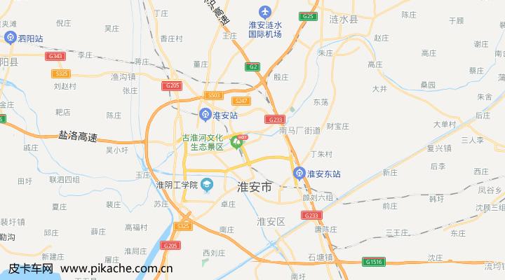 江苏省淮安市最新皮卡限行政策整理,长期更新