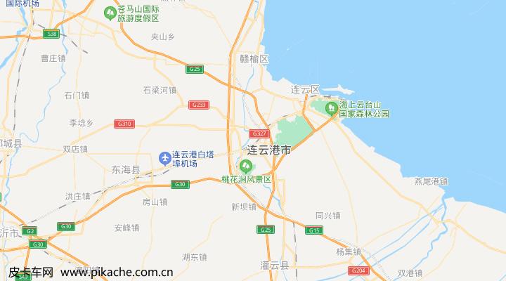 江苏省连云港市最新皮卡限行政策整理,长期更新