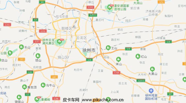 江苏省徐州市最新皮卡限行政策整理,长期更新