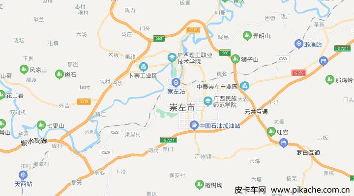 广西省崇左市最新皮卡限行政策整理,长期更新