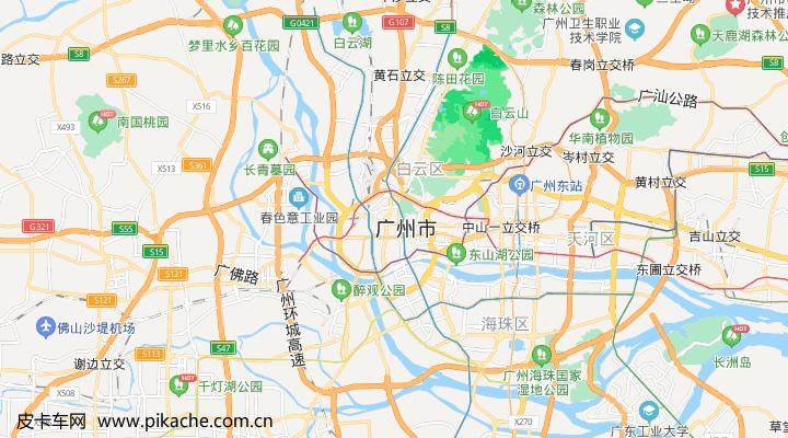 广东省广州市最新皮卡限行政策整理,长期更新