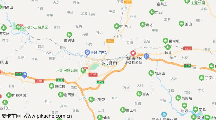 广西省河池市最新皮卡限行政策整理,长期更新