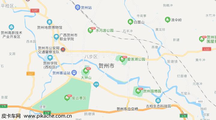 广西省贺州市最新皮卡限行政策整理,长期更新