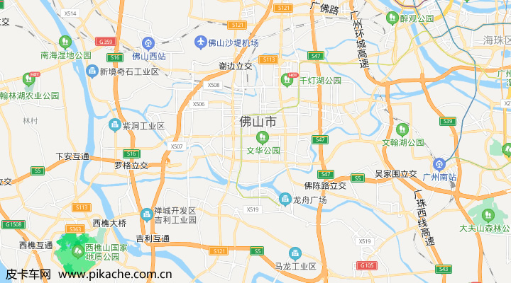 广东省佛山市最新皮卡限行政策整理,长期更新