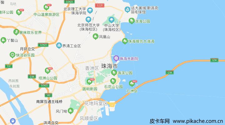 广东省珠海市最新皮卡限行政策整理,长期更新