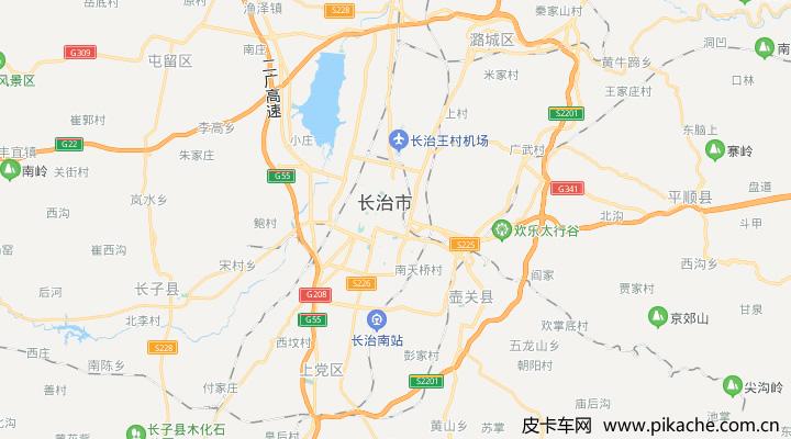 山西省长治市最新皮卡限行政策整理,长期更新
