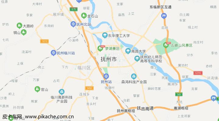 江西省抚州市最新皮卡限行政策整理,长期更新