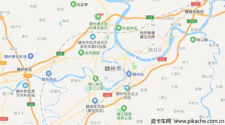 江西省赣州市最新皮卡限行政策整理,长期更新