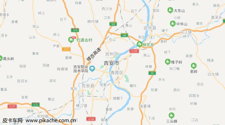 江西省吉安市最新皮卡限行政策整理,长期更新