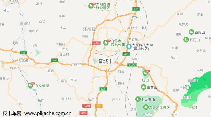 山西省晋城市最新皮卡限行政策整理,长期更新