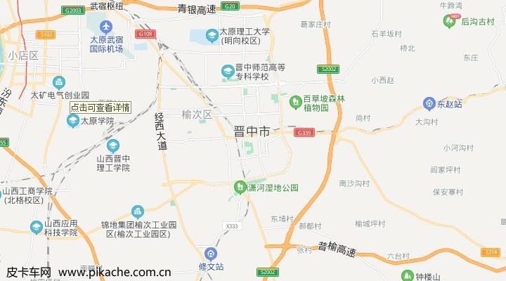 山西省晋中市最新皮卡限行政策整理,长期更新