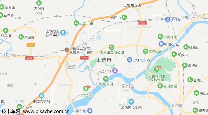江西省上饶市最新皮卡限行政策整理,长期更新