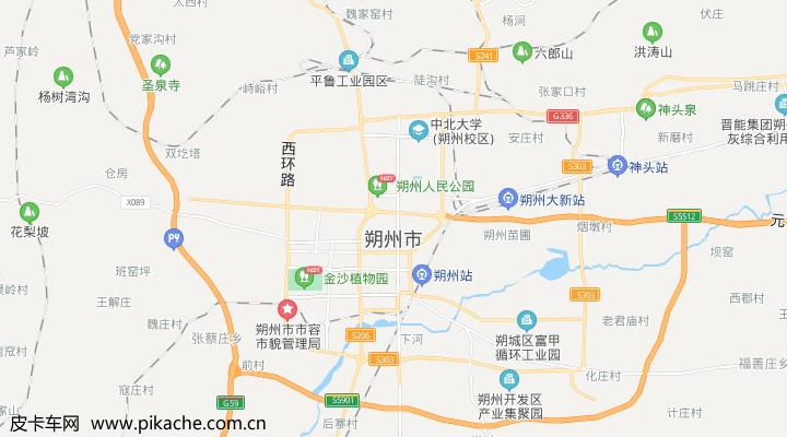山西省朔州市最新皮卡限行政策整理,长期更新
