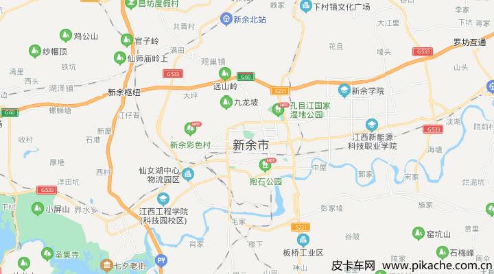 江西省新余市最新皮卡限行政策整理,长期更新