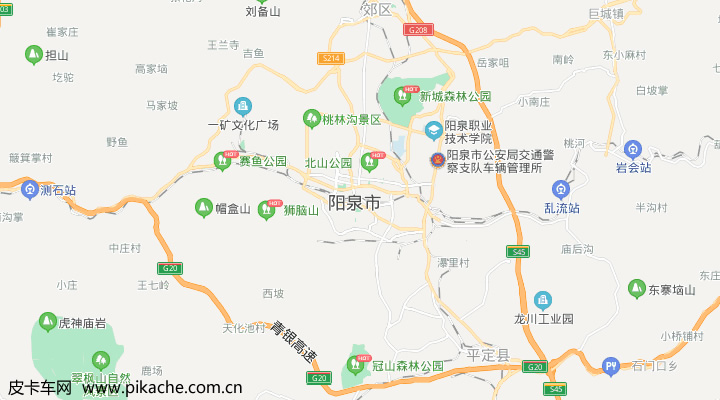 山西省阳泉市最新皮卡限行政策整理,长期更新