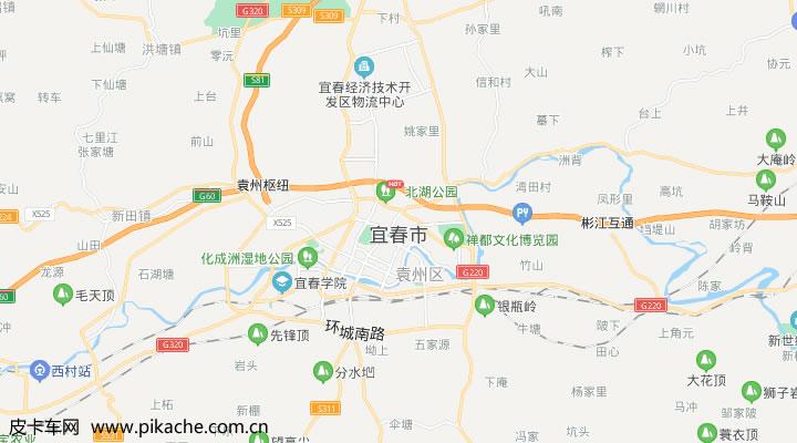 江西省宜春市最新皮卡限行政策整理,长期更新