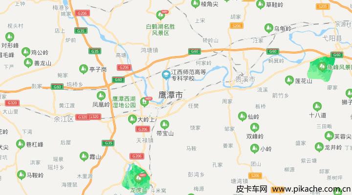 江西省鹰潭市最新皮卡限行政策整理,长期更新