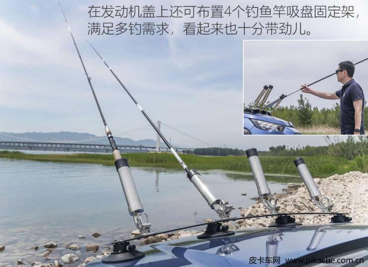 试驾体验江铃域虎7钓鱼版皮卡,钓鱼/旅居/露营皆宜