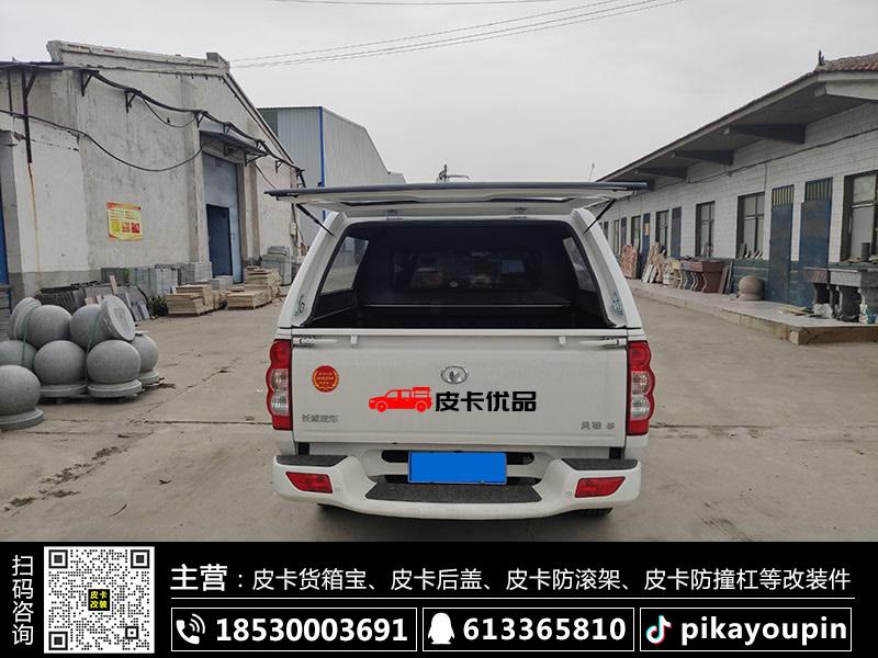 长城风骏5超长货箱(1.82米)皮卡加装平顶带玻璃后箱盖改装案例-皮卡车大全