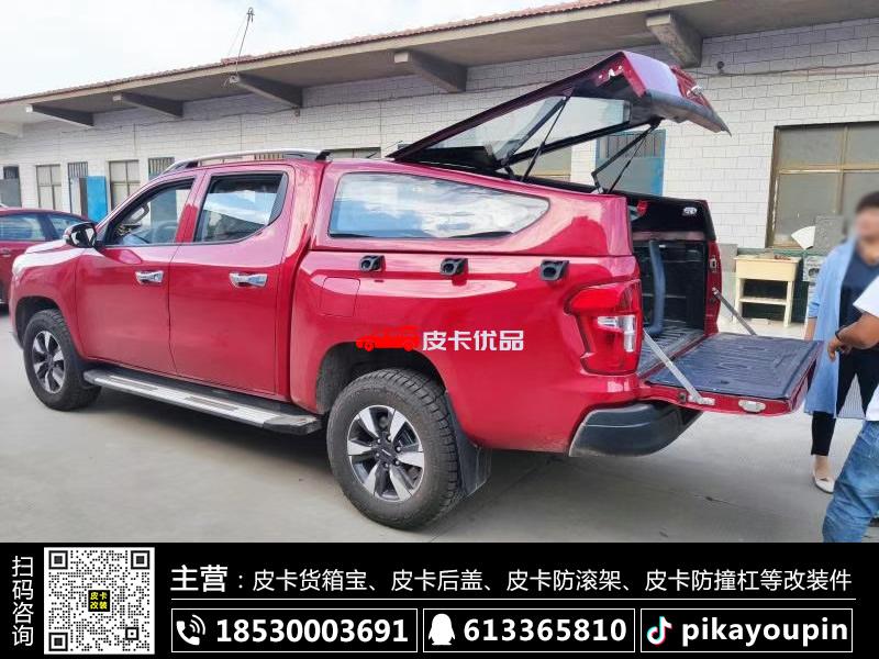 凯程F70后箱盖,长安凯程F70皮卡加装斜顶后盖改装案例-皮卡车大全