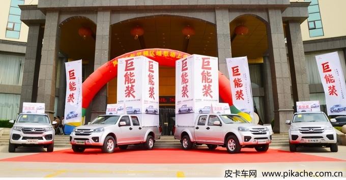 2021年上半年推出30多款新车,中国皮卡市场迎来新看点