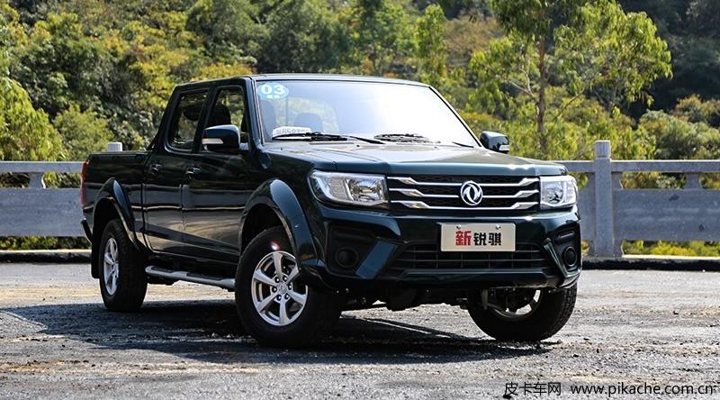 郑州日产新锐骐皮卡创富版上市,搭载玉柴全新的Y24柴油发动机